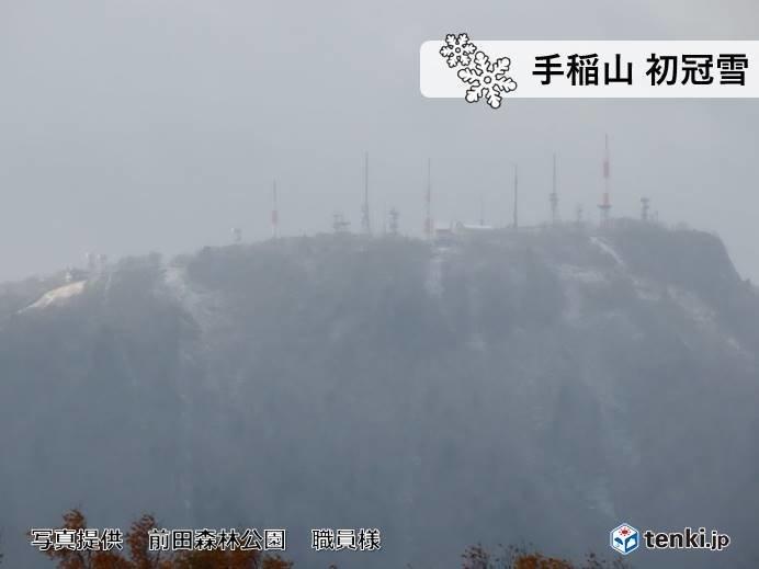 各地から雪の便り_c0025115_22055764.jpg