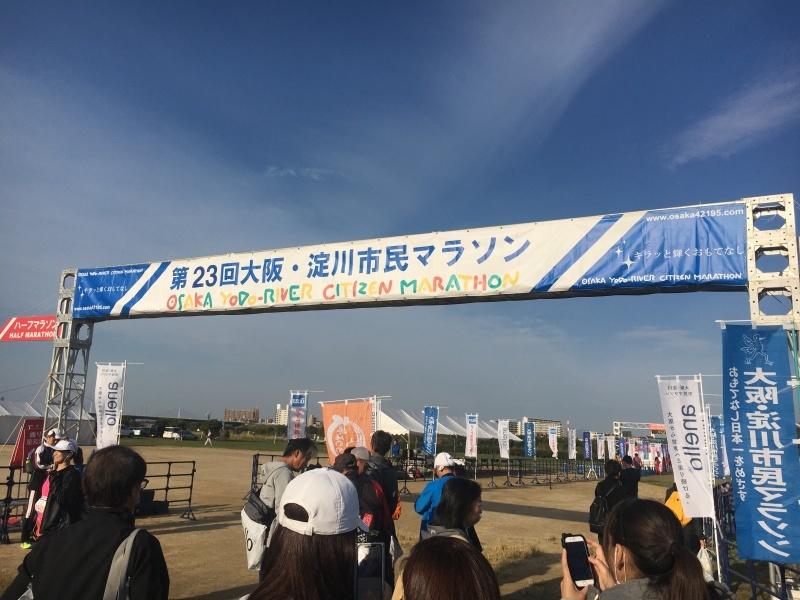 淀川マラソンの結果_a0114816_15003801.jpg