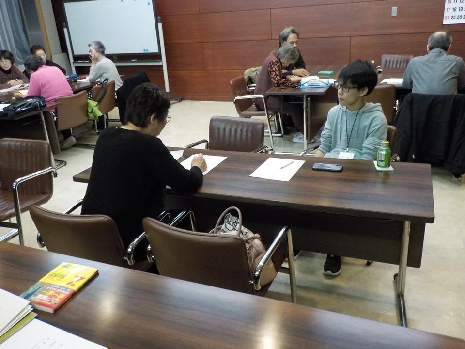 2019年11月5日(火) 学習会_f0202120_08252632.jpg