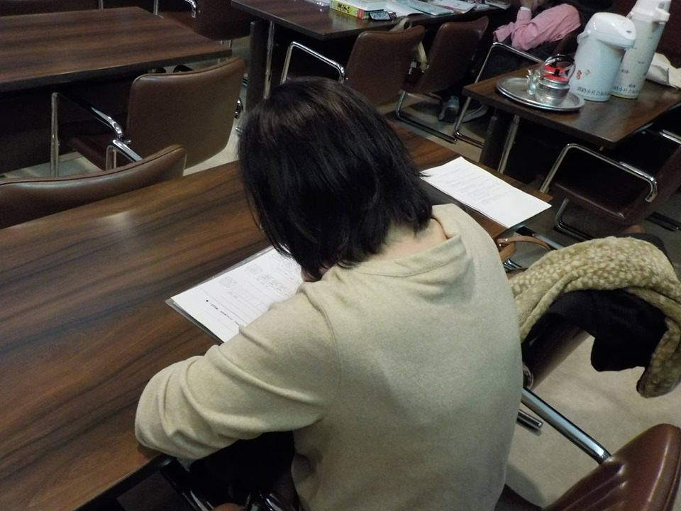 2019年11月5日(火) 学習会_f0202120_08261392.jpg