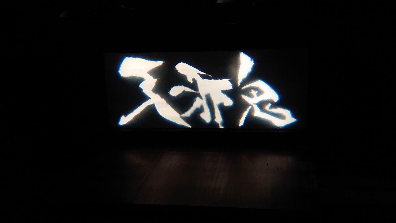 日誌 10/27(日) 最終日!!!??? by宇田川_a0137821_12214302.jpg