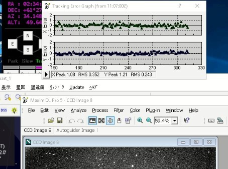 ハート星雲 | IC1805 中心部_c0061727_13591222.jpg
