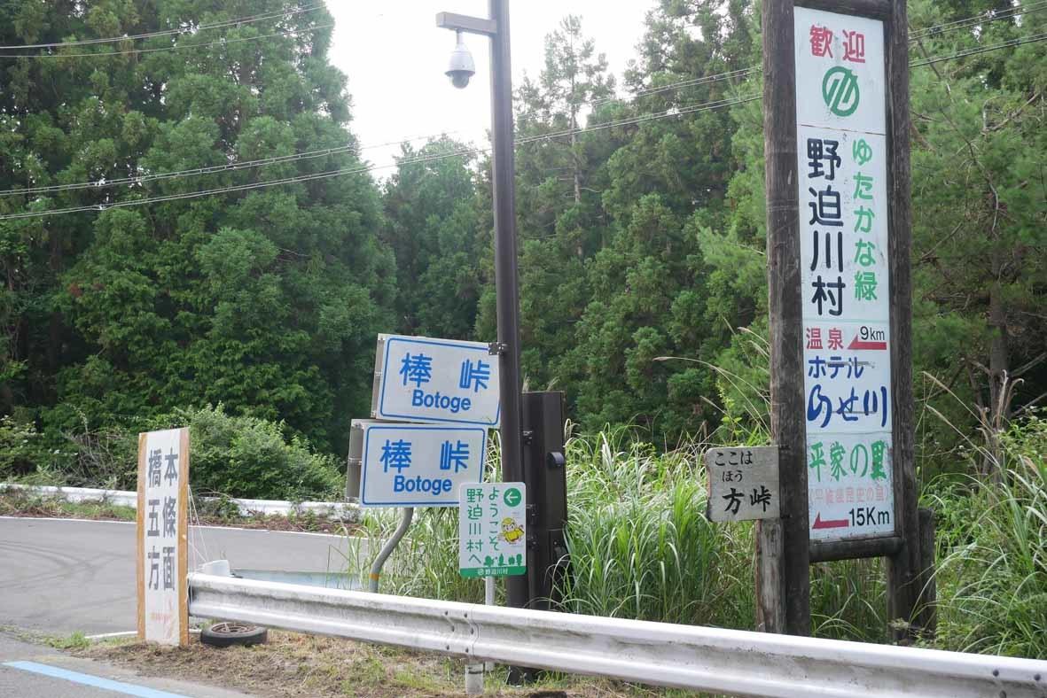 7月29〜30日・高野龍神スカイライン_d0211129_17370054.jpg