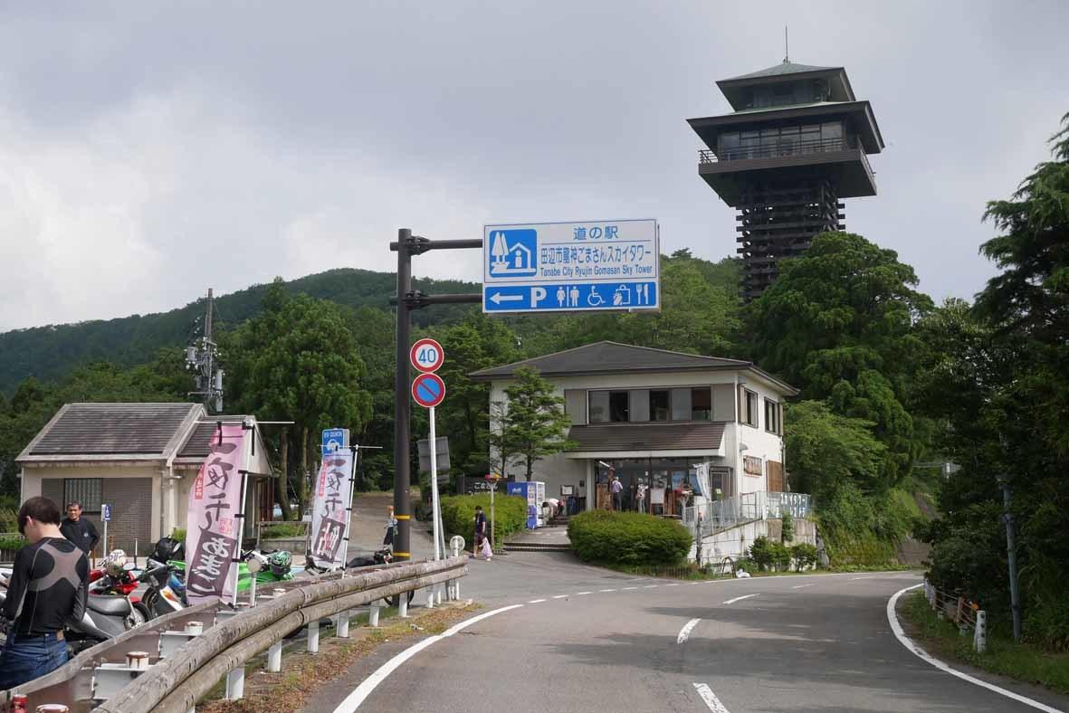 7月29〜30日・高野龍神スカイライン_d0211129_17464901.jpg