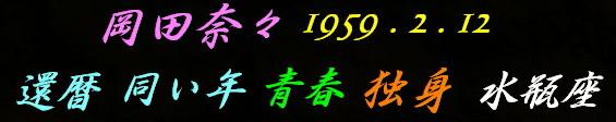 a0068035_1054616.jpg