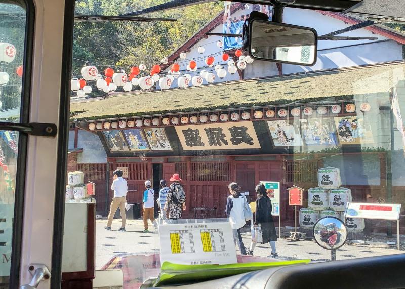 愛知・三河の旅 明治村②_d0246136_15243767.jpg