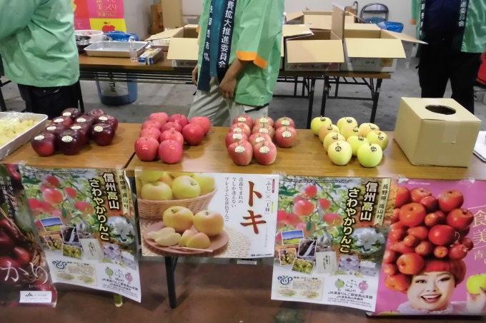 りんごの食べ比べ_b0171839_15000870.jpg