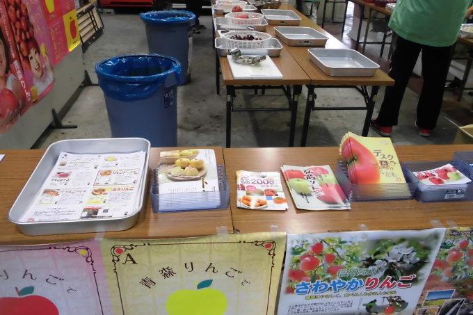 りんごの食べ比べ_b0171839_15002584.jpg