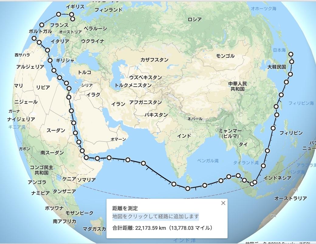 Spa号、帰国の旅 最終話_e0379343_16240699.jpg