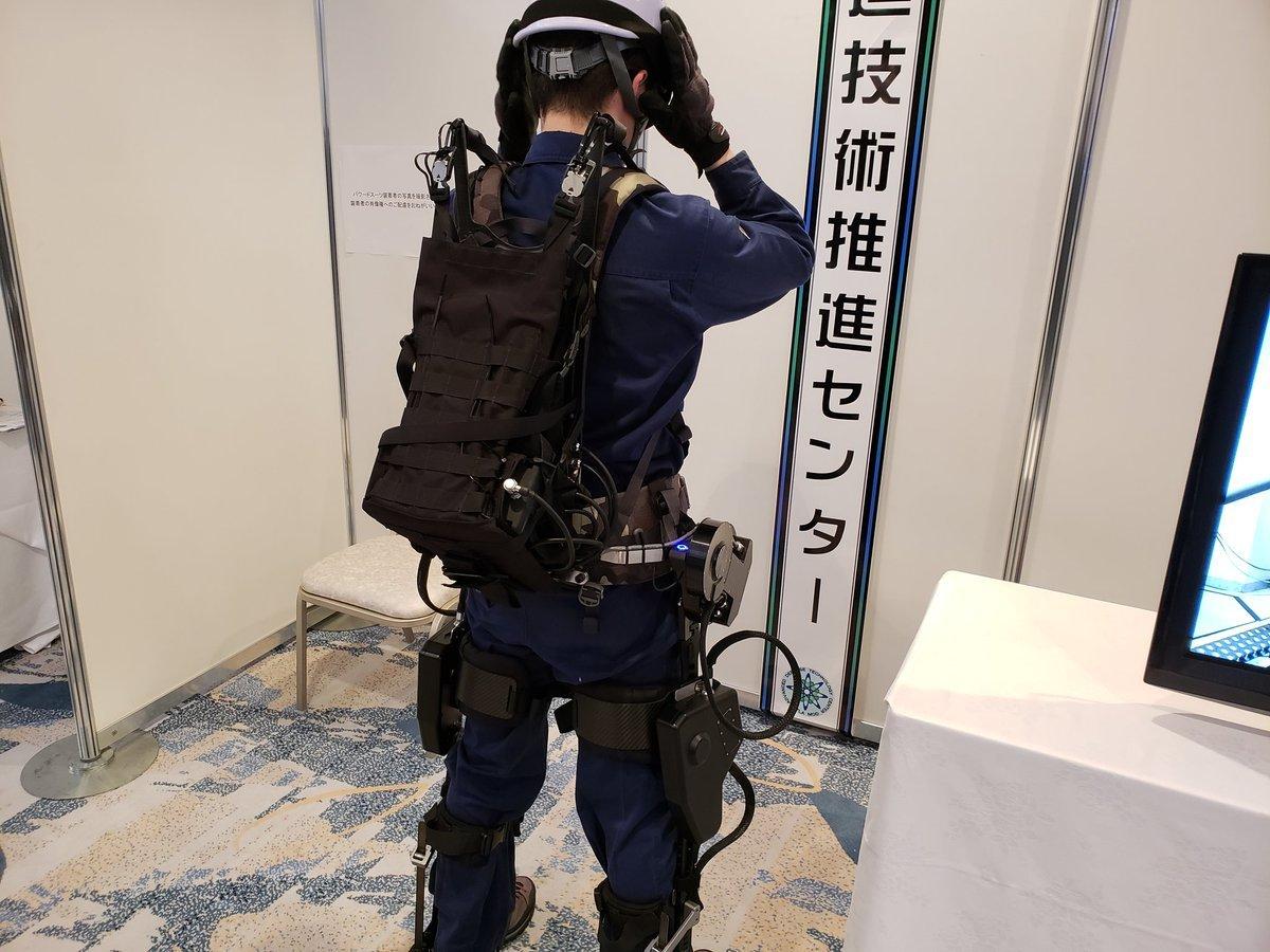 防衛装備庁が軍拡促進へ「技術シンポジウム」を開催_a0336146_21431743.jpg