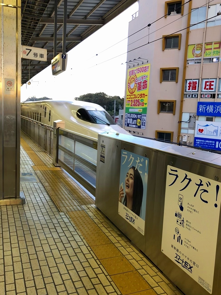 東海道新幹線 新横浜ー新大阪_a0384046_17085105.jpg