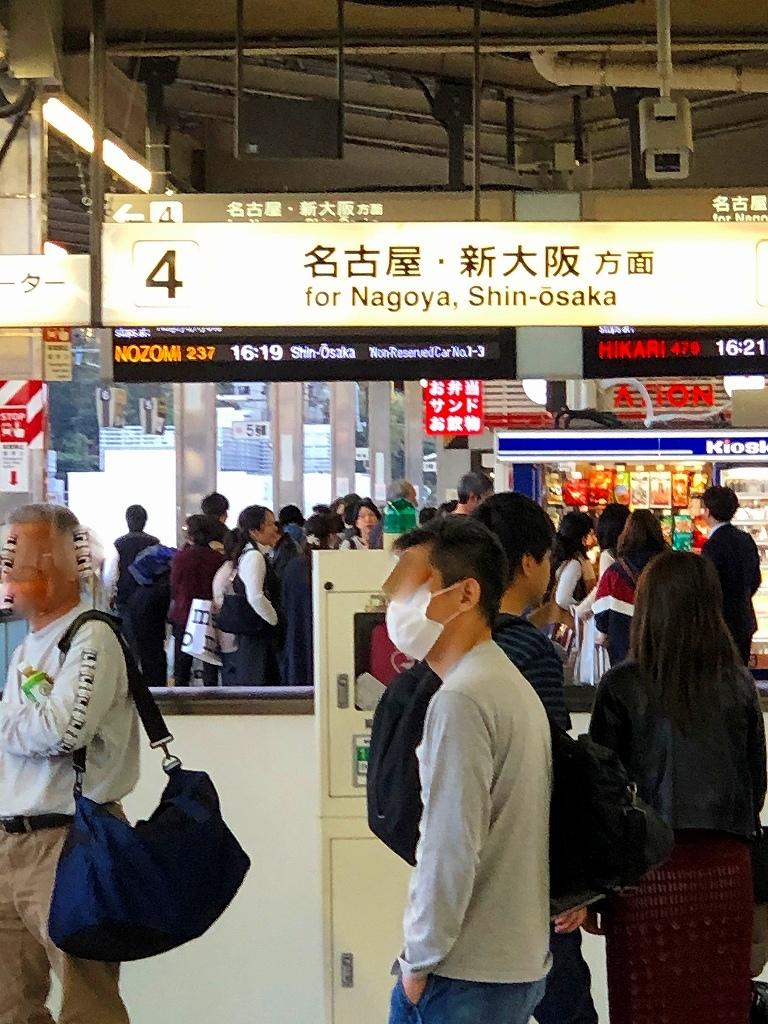 東海道新幹線 新横浜ー新大阪_a0384046_17085149.jpg
