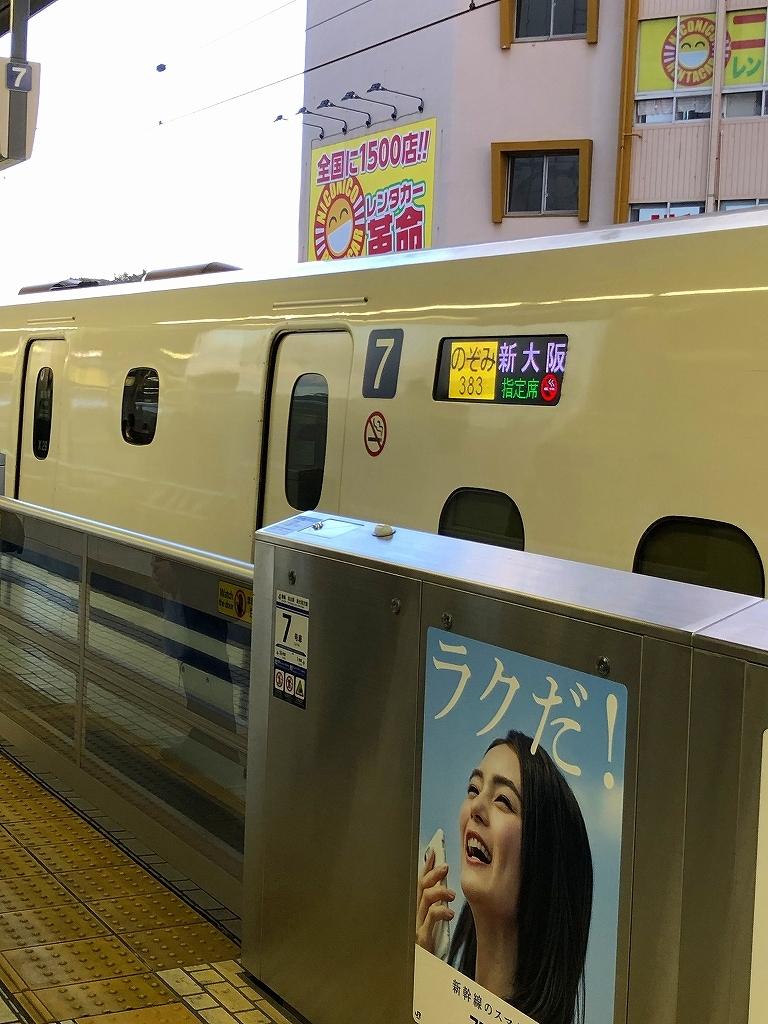 東海道新幹線 新横浜ー新大阪_a0384046_17085271.jpg