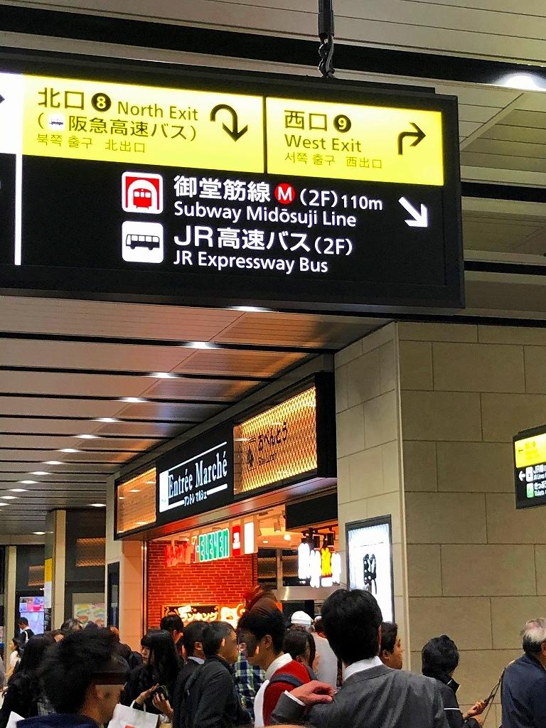 東海道新幹線 新横浜ー新大阪_a0384046_17093011.jpg