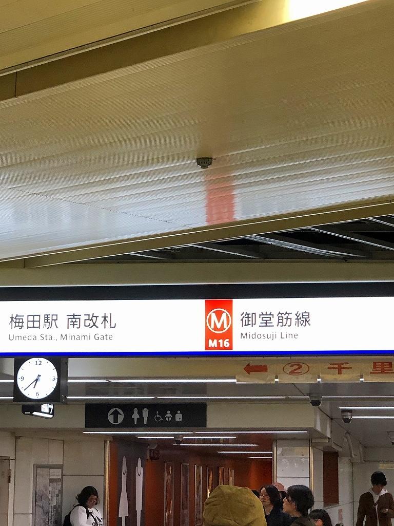 東海道新幹線 新横浜ー新大阪_a0384046_17094805.jpg