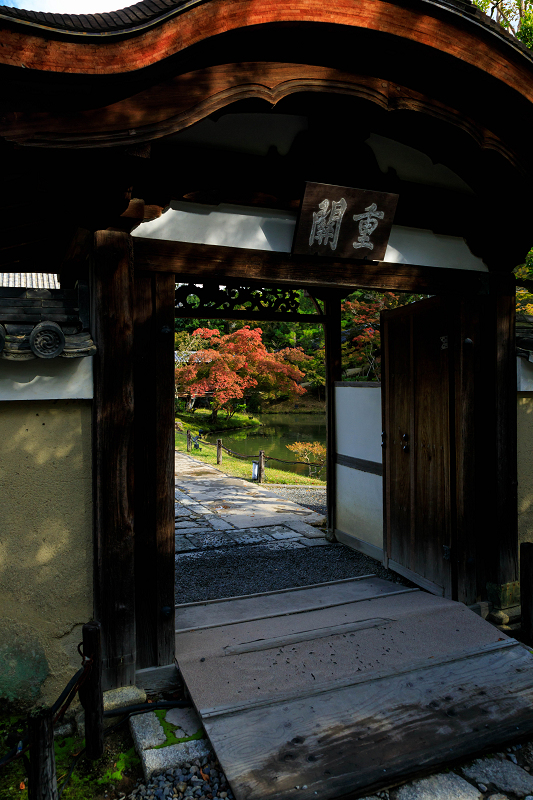 秋の始まり(高台寺)_f0155048_22491942.jpg