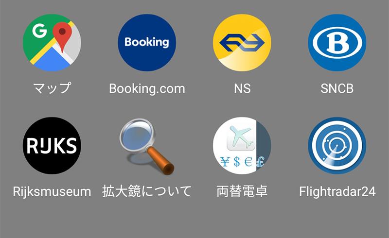 海外旅行便利だったグッズ(2019年)_a0003650_20501399.jpg