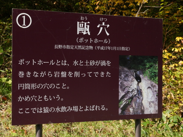 奥裾花渓谷_a0351368_21454156.jpg
