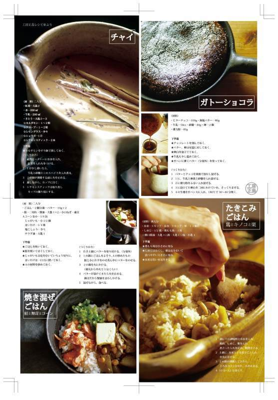 個展のお知らせ「福岡・ぶどうのたね」11月30日〜_e0080369_18384263.jpg