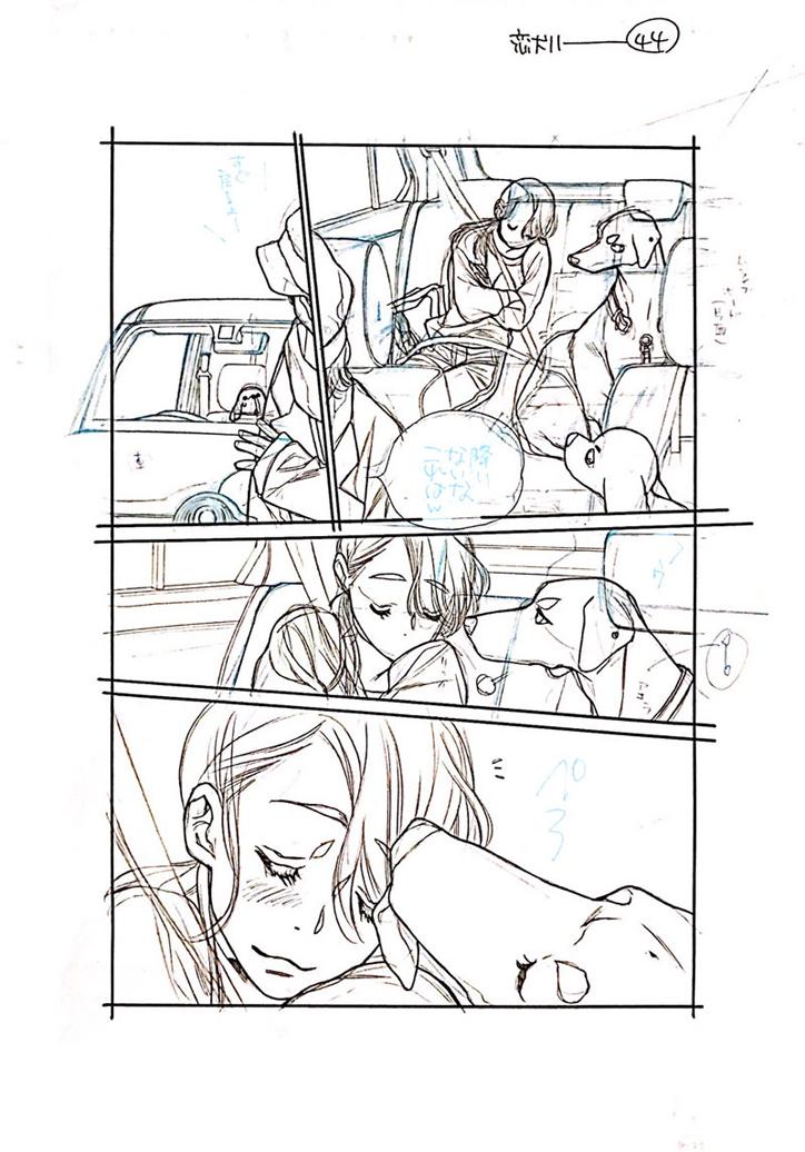 恋犬11話の作業工程_a0342172_21124090.jpg