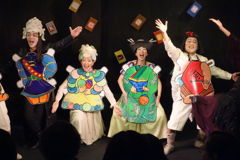Photos of「After Ever Happily Ever After」in TOKYO_d0388376_00461526.jpg
