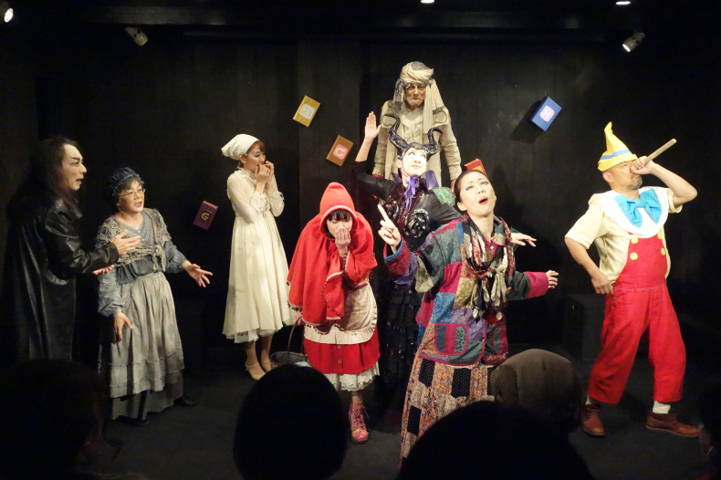 Photos of「After Ever Happily Ever After」in TOKYO_d0388376_00474169.jpg
