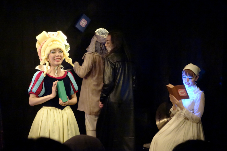 Photos of「After Ever Happily Ever After」in TOKYO_d0388376_01020075.jpg