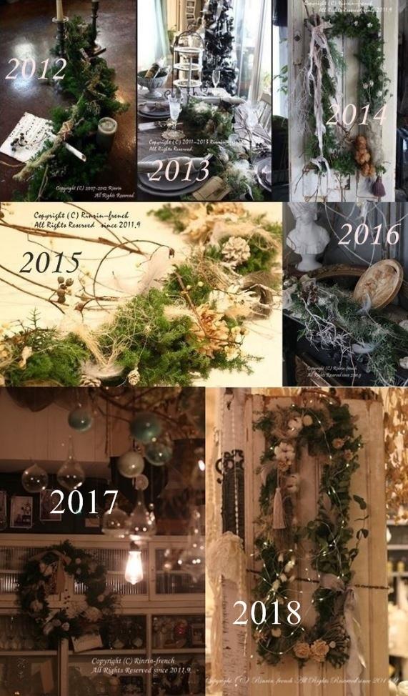 2019年のクリスマスリースは クロス(十字架)を作りました。_e0237680_15114649.jpg