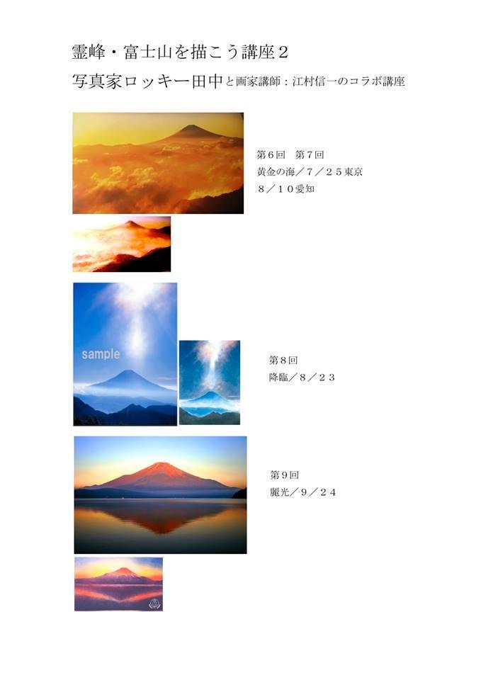f0071893_22263825.jpg