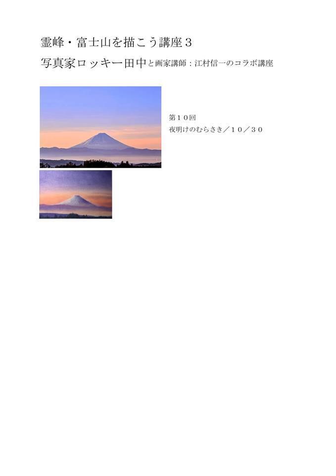f0071893_22264689.jpg