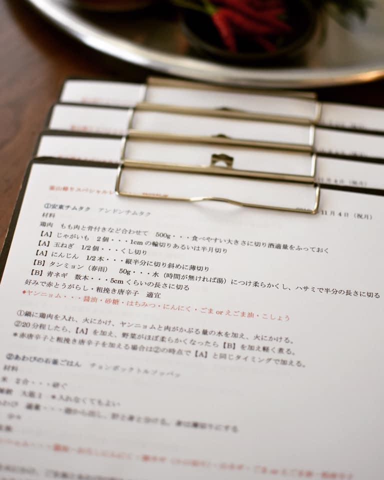 韓国料理レッスン風景_a0100596_10393138.jpg