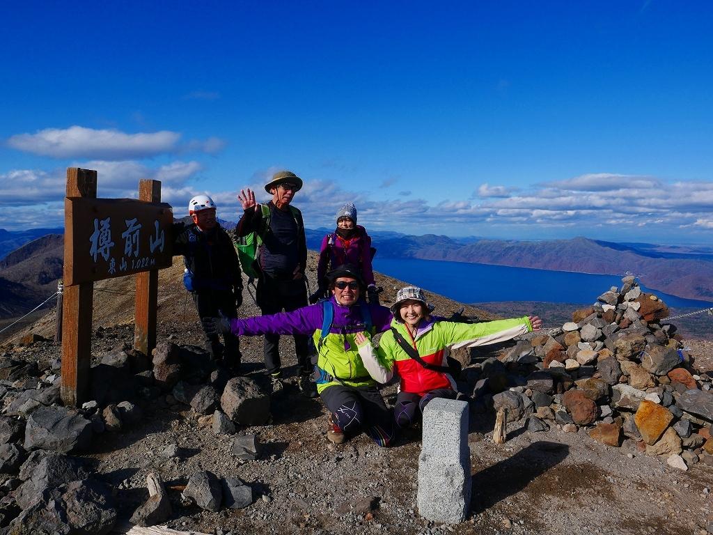 樽前山の最高点へ、2019.11.5ーその2ー_f0138096_17533178.jpg