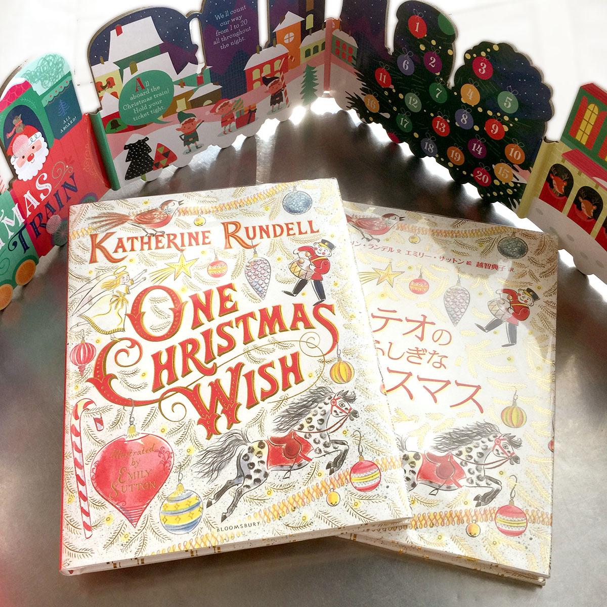 テオのふしぎなクリスマス(大人のための絵本講座)_d0137603_16492071.jpg