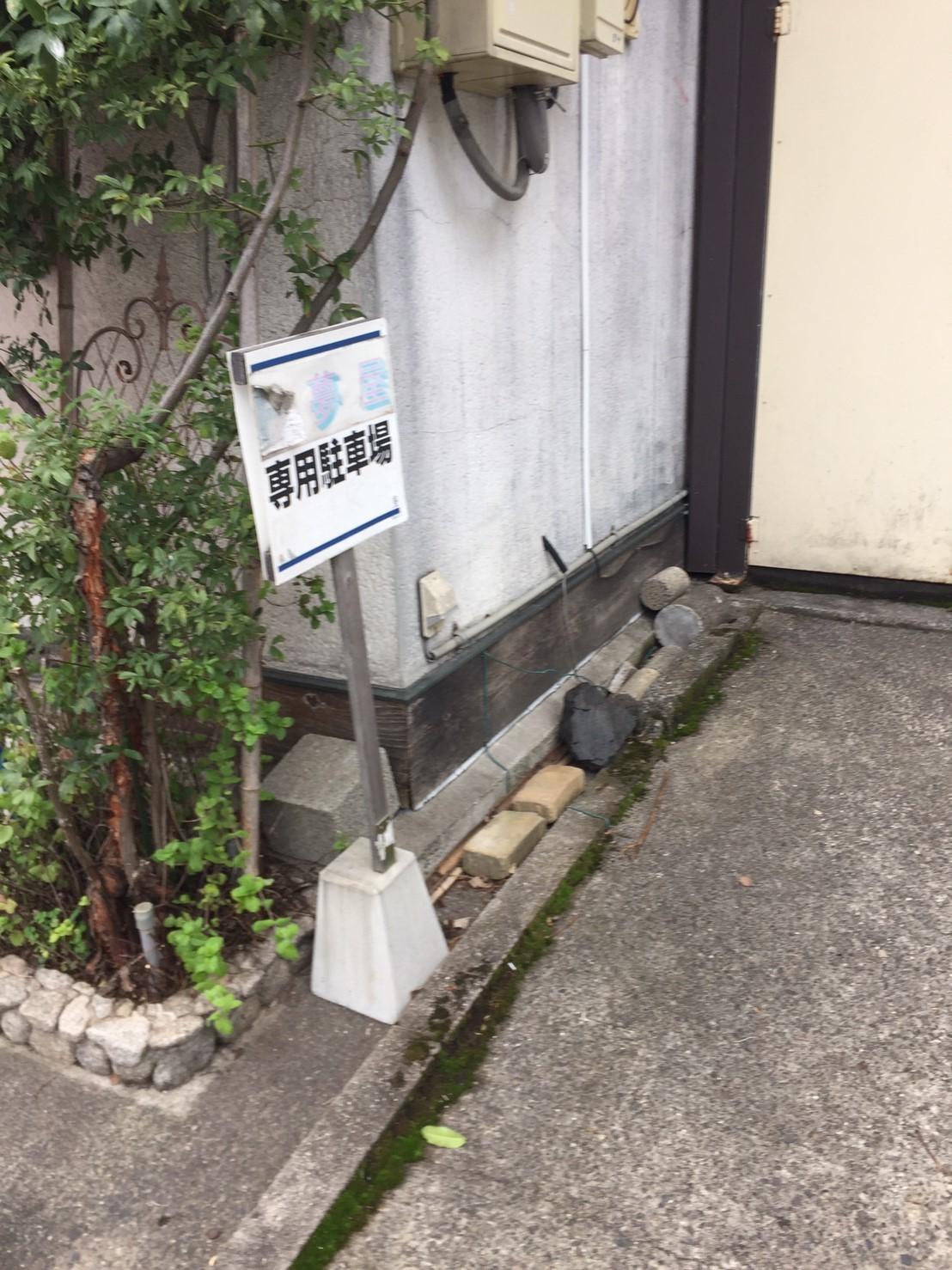 食事処 塩屋出店 たけよし & 喫茶樹里 閉店_e0115904_21074841.jpg
