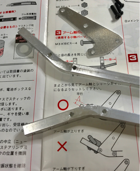京商ターボスコーピオン組み立て シャシー_c0207113_15424196.jpg