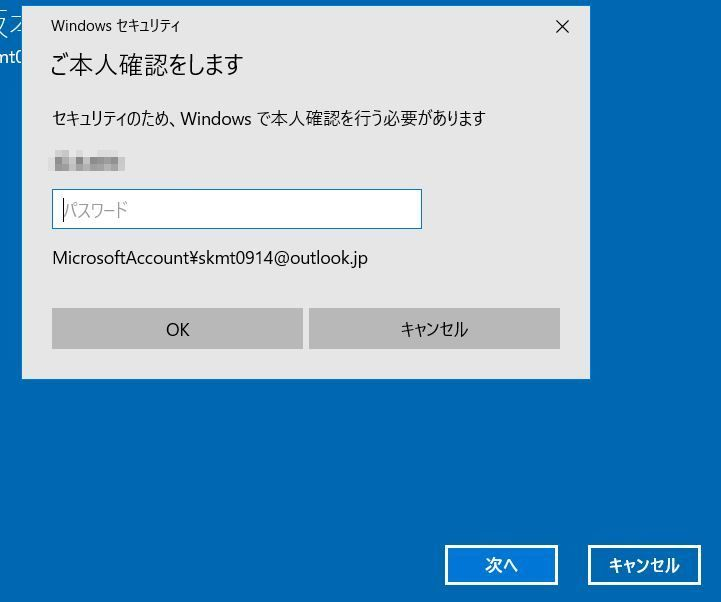 パソコン_c0072816_18500300.jpg