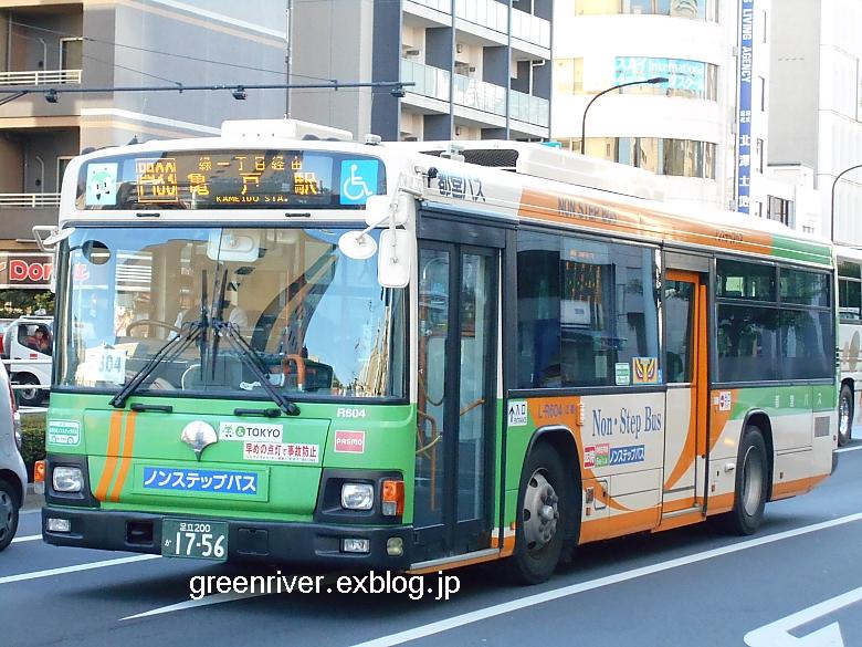 東京都交通局 L-R604_e0004218_19505482.jpg