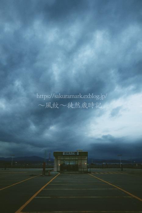 暗雲広がる・・・。_f0235723_07581983.jpg