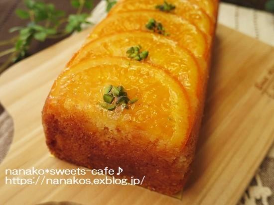 オレンジのケーキ_d0147030_20223957.jpg