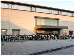 上野 東京国立博物館「正倉院展」へ_d0221430_21071320.jpg