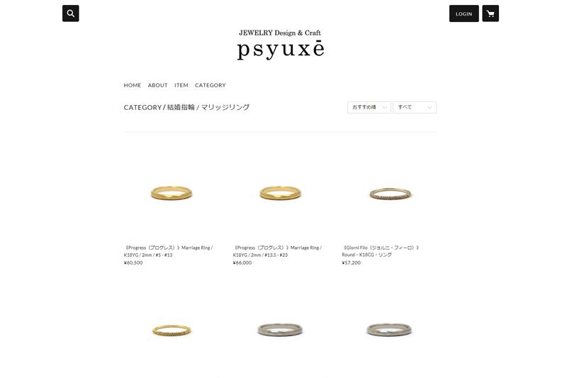 Online Shop 結婚指輪(マリッジリング)の販売を始めました☆_e0131432_20291997.jpg