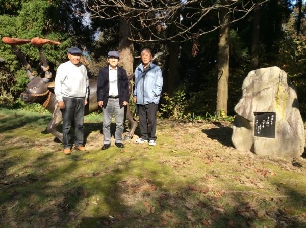 「芭蕉の館」視察研修旅㏌富山県①_f0289632_09553296.jpg