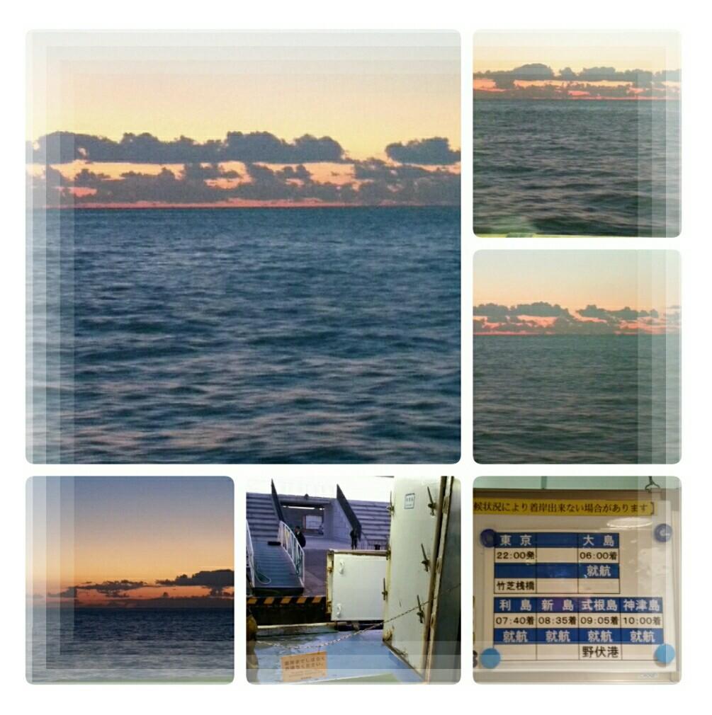 伊豆大島に行ってきました~♪①_d0219834_22030858.jpg