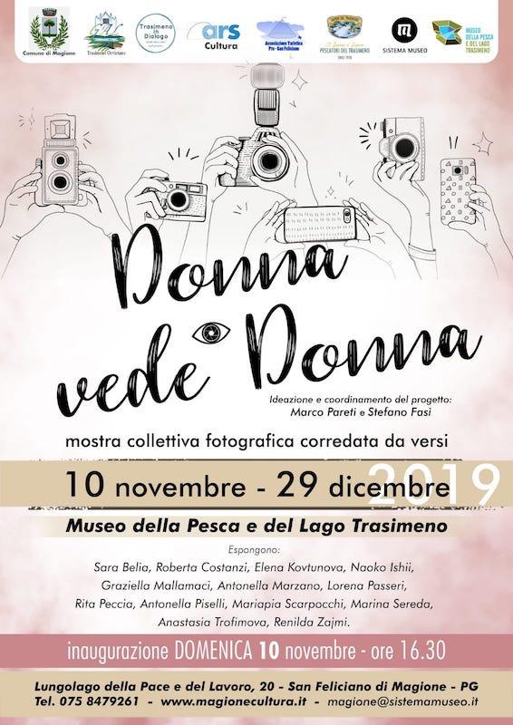 女が見る女〜女性写真展にわたしも俳句で参加、イタリア トラジメーノ湖_f0234936_7454517.jpg