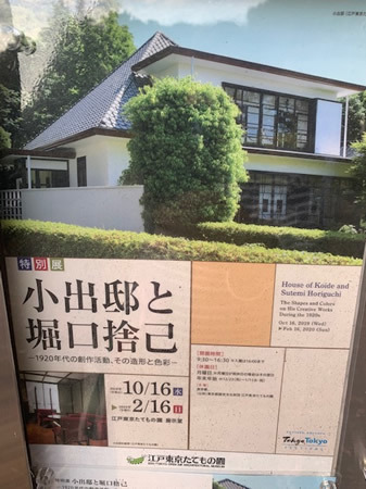 小金井公園_d0248537_09293417.jpg