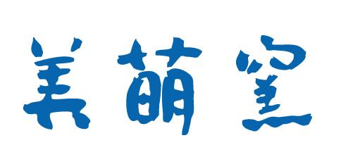 美萌窯作陶展 at SPAZIO 11月 11日~18日_a0281139_10482052.jpg