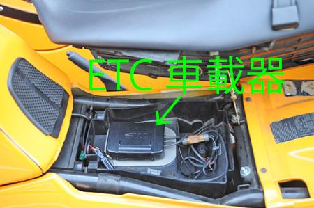 お勧めの中古車 【BMW K100RS 4V(後期型)+RSⅢフロントWウィッシュボーン】_e0218639_17135215.jpg