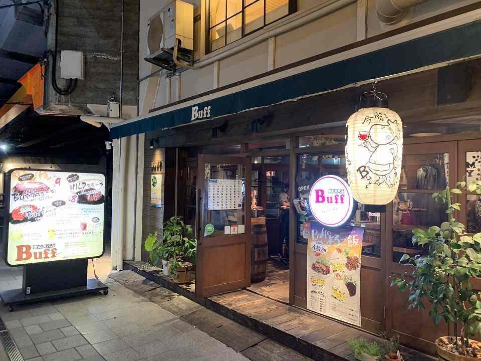 福島の居酒屋「街の肉バル Buff」_e0173645_07233719.jpg