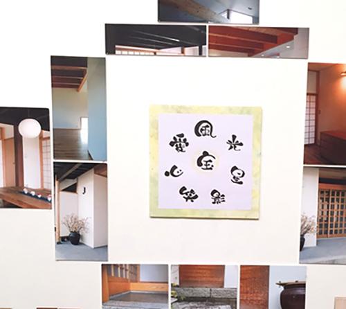 【建築家 藤本正夫〜豊かなカラッポ空間展】〜目に見えない大切なモノを包む家_a0017350_06255832.jpg