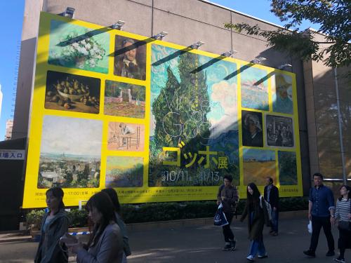 上野、森の美術館に行って来ました!_d0186154_19220003.jpg